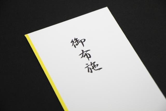 お布施の表書き・金額の書き方