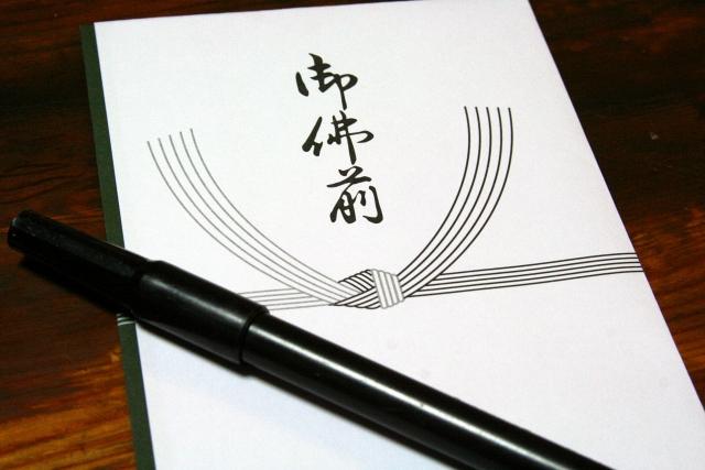 三回忌の香典袋:表書きの書き方