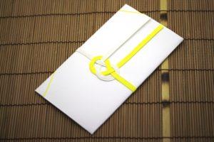 黄白ののしの画像