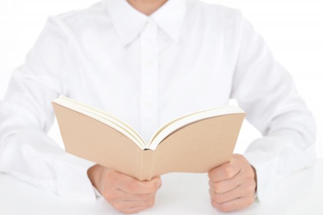 本を開いた手元