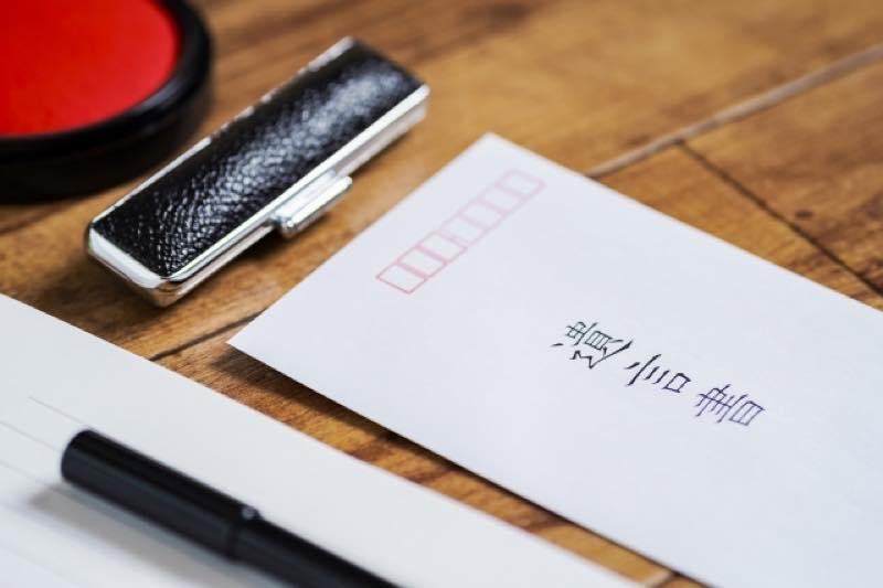 遺言書の封筒と印鑑