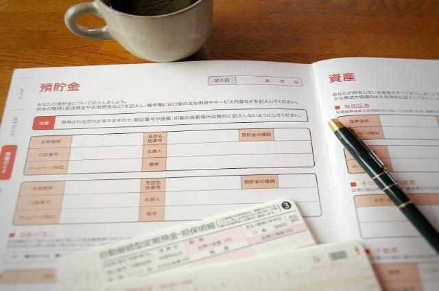 開いたエンディングノートとペン