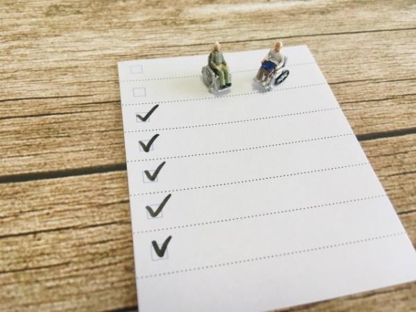 財産目録を書く際の注意点_イメージ