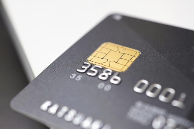 黒のカード接写