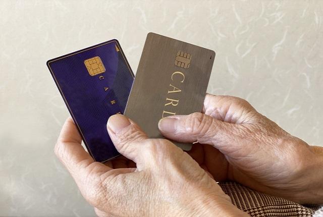 2枚のカードを持つ手