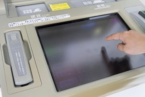 ATMの操作