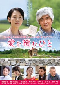 諢帷ゥ阪・_DVD_繝ャ繝ウ繧ソ繝ォ