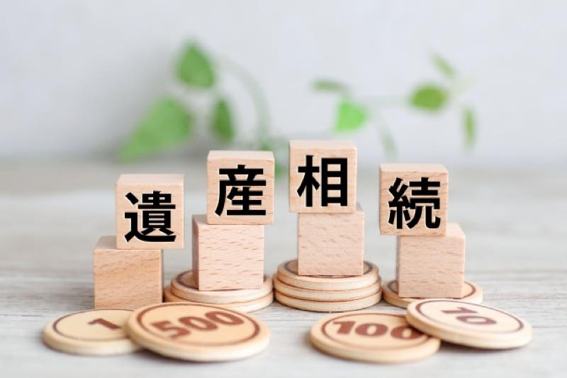 木のサイコロに書かれた「遺産相続」の文字