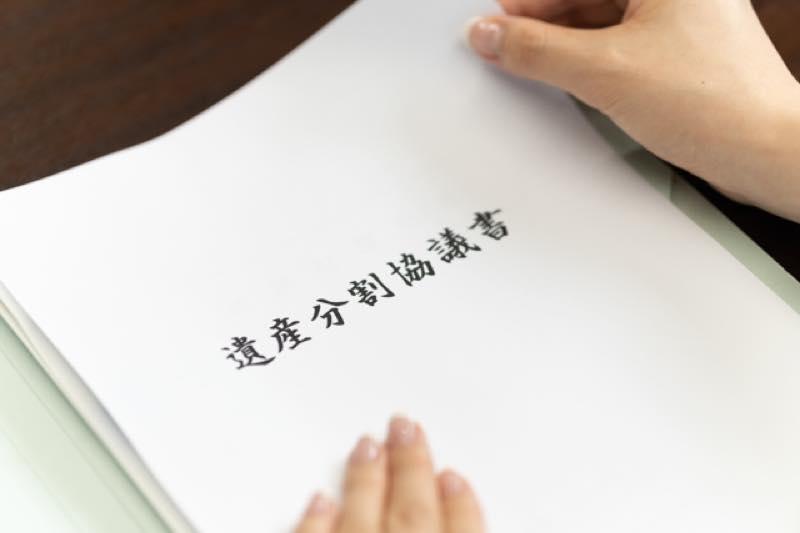 遺産分割協議書と女性の手