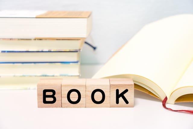 Bookと書かれた木のブロック